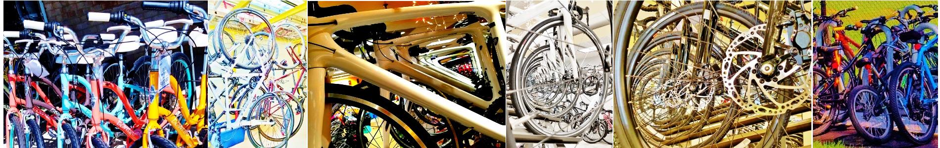 bike slider